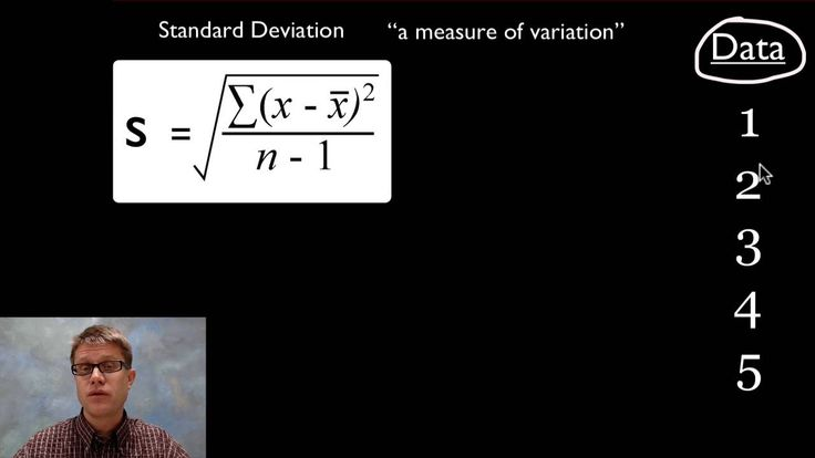 standard deviations use in the business Why is standard deviation important the growth of any business firm can be determined with the use of standard deviation.