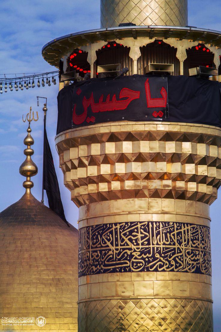 Karbala of Hussain