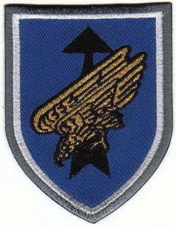 Aufnäher Patch KSK - Kommando Spezial Kräfte Fallschirmjäger /Bundeswehr