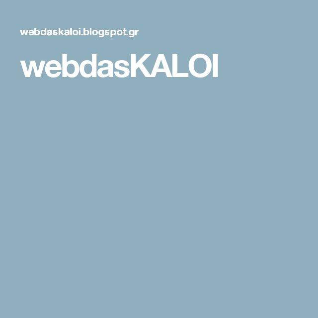 webdasKALOI