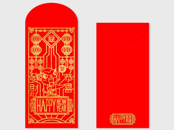 Monkey red envelope design