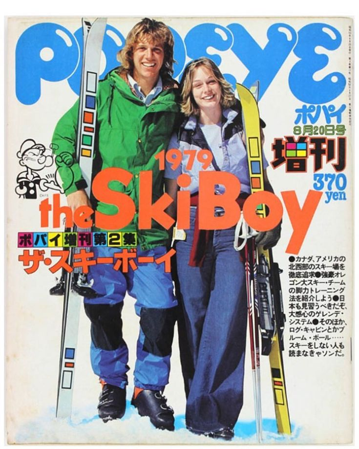 "299 Likes, 5 Comments - Gitman Vintage (@gitmanvintage) on Instagram: ""AW17 inspiration: Popeye 1979 ""the Ski Boy"" 💙⛷❤️❄️💛🎿💚 @popeye_magazine_official 👍🏻"""