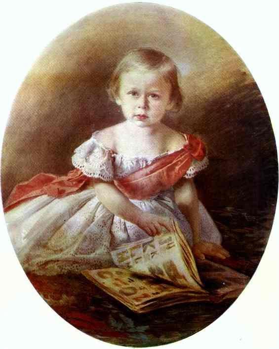 Ενα κορίτσι.(1870)