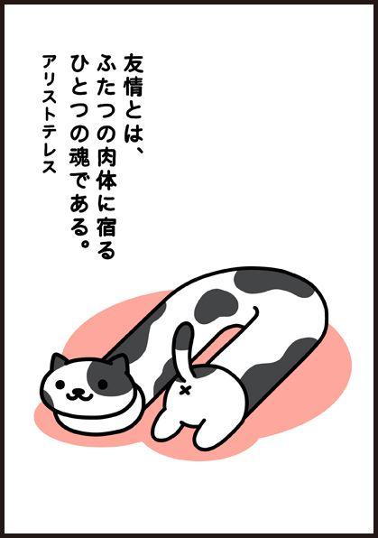 つきみゆい 監修 Hit-Point 第7回【2015年7月10日の金言】             …