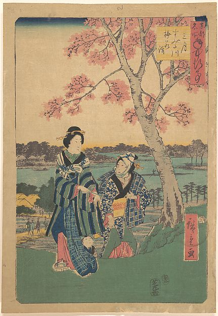Utagawa Hiroshige | Plum-blossom viewing in the third month at Sumida River from the series  Annual Events at Famous Places in the Eastern Capital  (Tōto meisho nenjū gyōji sangatsu sumitagawa waka mōde) | Japan | Edo period (1615–1868) | The Met