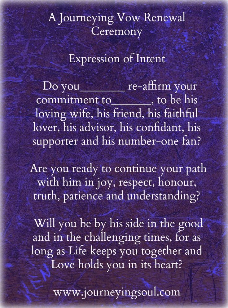 An vow renewal expression of intent (1)
