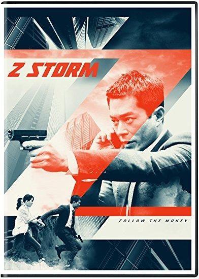 Michael Wong & Louis Koo & David Lam-Z Storm