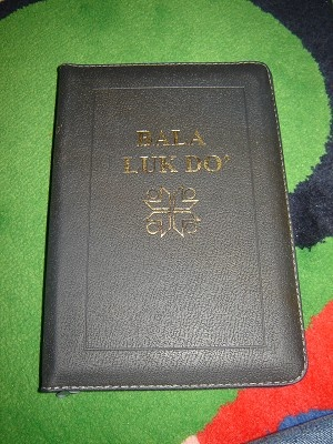 Bala Luk Do' LUN BAWANG BIBLE / Borneo / LB 052P / Leather Bound with Thumb Index and Golden Edges