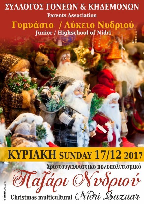 Χριστουγεννιάτικο πολυπολιτισμικό παζάρι στο Νυδρί Λευκάδας - Go Lefkas   Ο απόλυτος οδηγός για την Λευκάδα