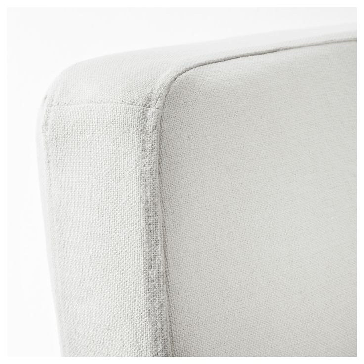 IKEA - JENNYLUND Armchair cover Stenåsa white