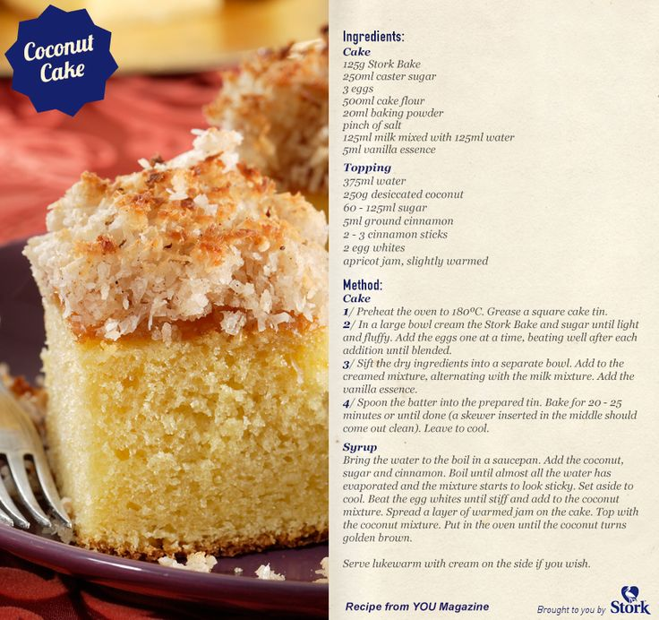 Coconut Cake #recipe