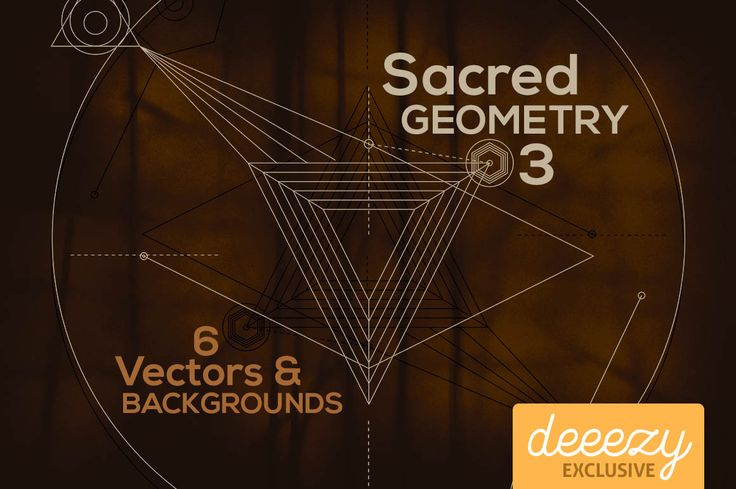 sacred geometry 3 vectors deeezy free download