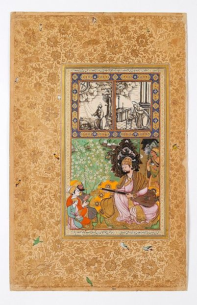 Sultan Ibrahim `Adil Shah II Playing the Tambur Artist: Ascribed to Farrukh Beg in an inscription written by Muhammad Hussain Zarin Qalam Object Name: Single work, Illustrated Date: ca. 1595–1600 (painting); A.H. 1019/ A.D. 1610–11 (album page and inscription) Geography: India, Deccan, Bijapur; India, Agra Culture: Islamic Medium: Ink, opaque watercolor, and gold on paper Dimensions: Image: 16 5/8 × 10 7/16 in. (42.3 × 26.5 cm)