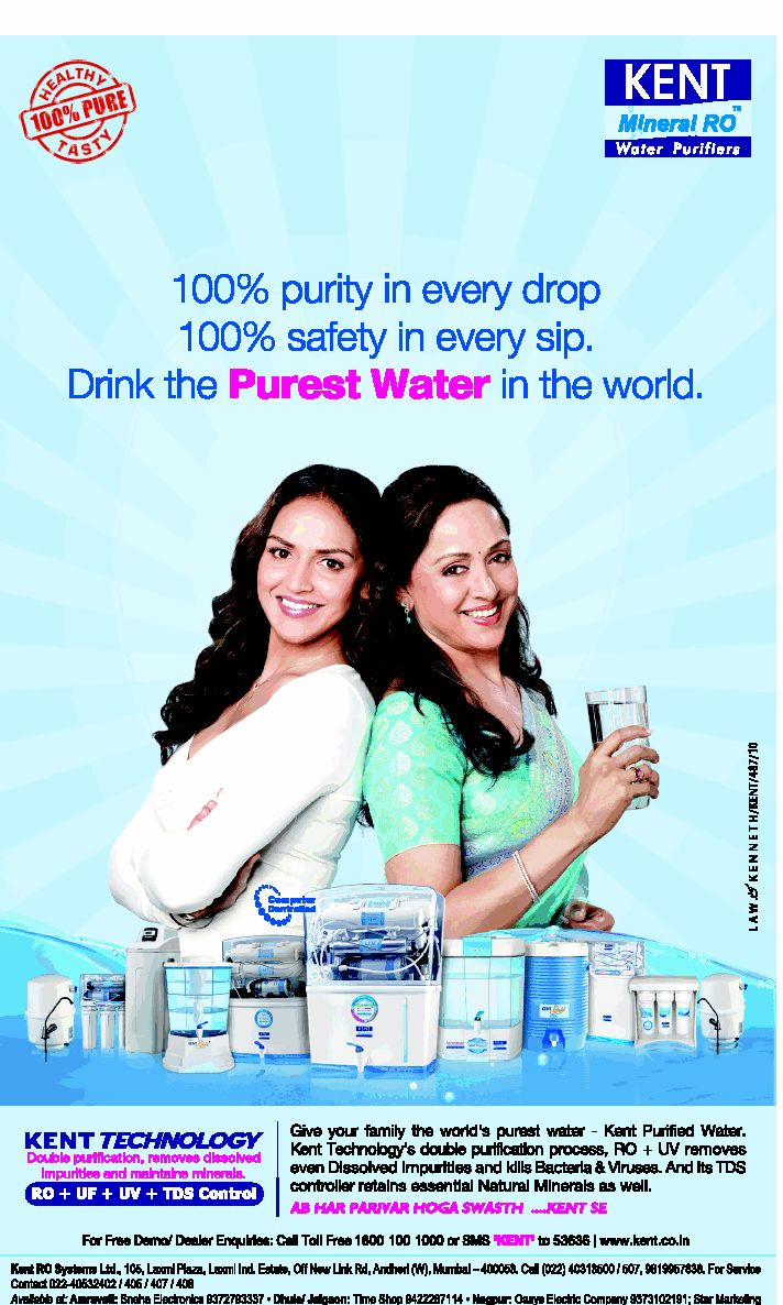 Kent RO Water Purifier is famous RO water purifier company in India provides best RO water purifiers and related services like buy/purchase water purifier , service / repair / amc / installation and many more. Get best packages with Kent RO Water Purifier. For more info. http://www.kent-ro-water-purifier.in/