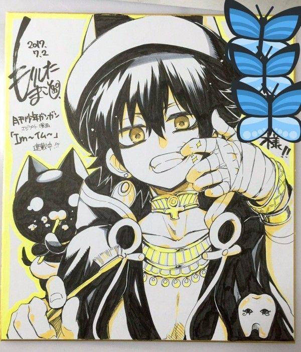 #ImLeGrandPrêtreImhotep #Dessin sur #Shikishi #DessinSurShikishi #Manga