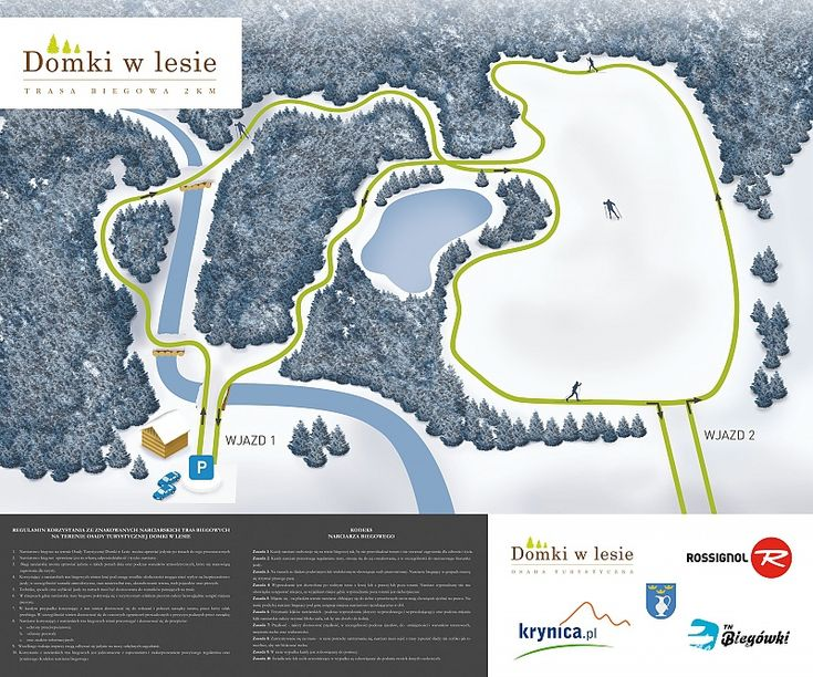 Tylicz-mini Resort Narciarski