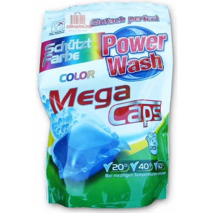 Капсулы для стирки Power Wash Mega Caps Color 20 шт Для цветного