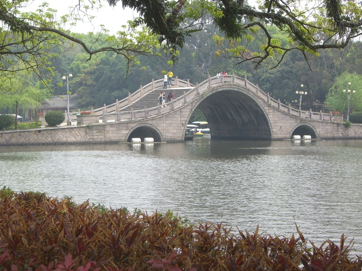 Fuzhou Walking Bridge