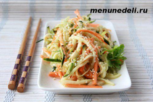 салат с цуккини в азиатском стиле Цуккини — 250 грамм  Берем только молодые плоды, 15-25 сантиметров Огурец — 120 грамм (небольшие) Морковь — 120 грамм Чеснок — 1 немаленький зубчик Арахис — 40 грамм Кунжут — 1 столовая ложка Масло растительное — 3 столовые ложки(или оливковое) Уксус — 2-2,5 столовые ложки (рисовый) Масло кунжутное — 1 чайная ложка Сахар — 1 столовая ложка Соль — 1 чайная ложка без горки Табаско — 1/3 чайной ложки