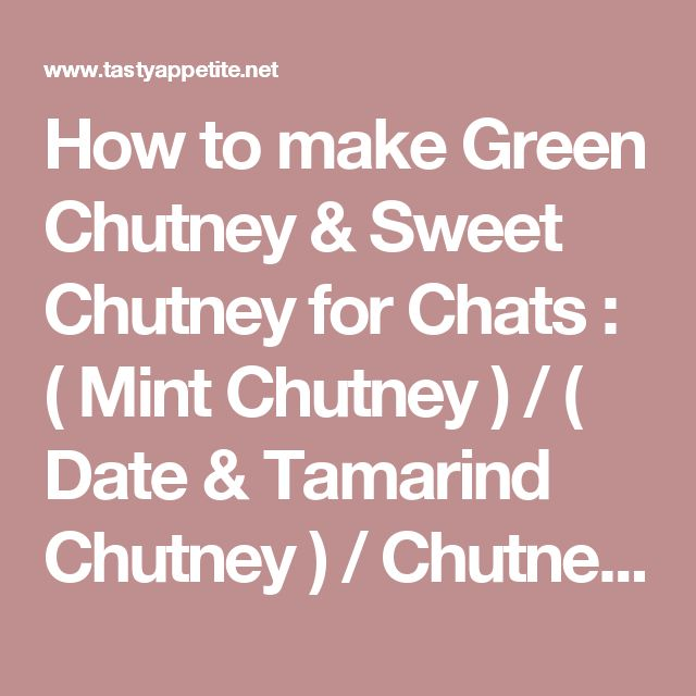 how to make tamarind chutney at home