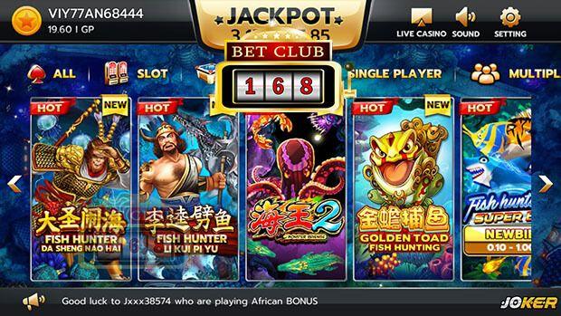 Aplikasi Tembak Ikan Joker123 Jackpot Terbesar Situs Tembak Ikan Online Joker123 Bermain Tembak Ikan Joker123 Jackpot Terbesar Jackpot Aplikasi Ikan Mainan