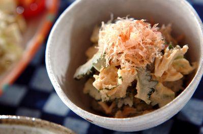 ゴーヤとホタテのピリ辛サラダ