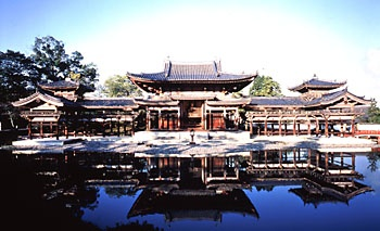 Byodoin, Uji, Kyoto  This is the temple featured on Japan's 10-yen coin