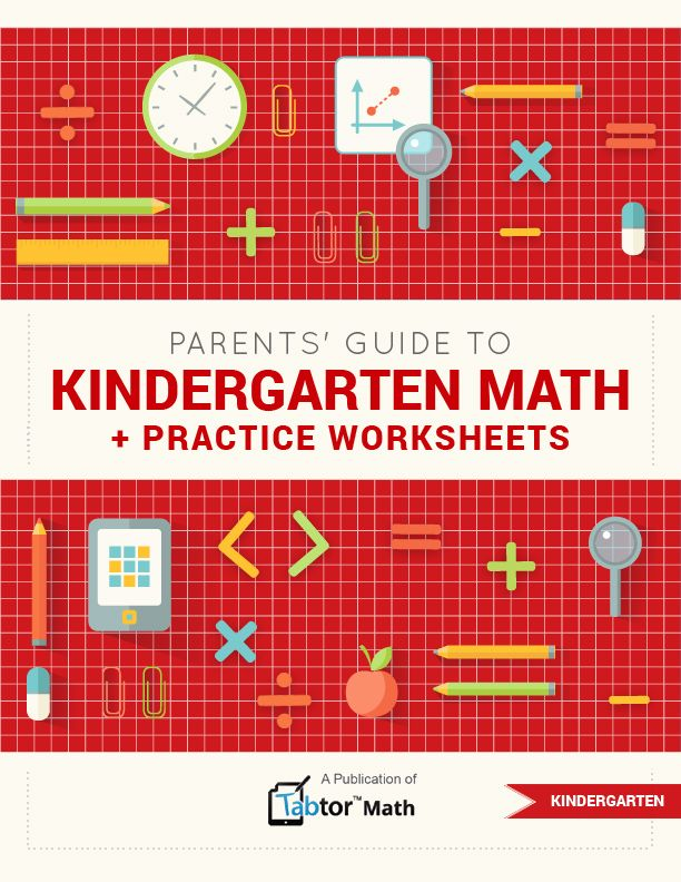 Download it here: http://info.tabtor.com/parents-guide-to-kindergarten-math-practice-worksheets
