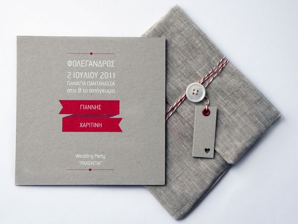You must want to see the making of.. click through this link for photos ...!  Invitation / Wedding at Folegandros by FIIL , via Behance