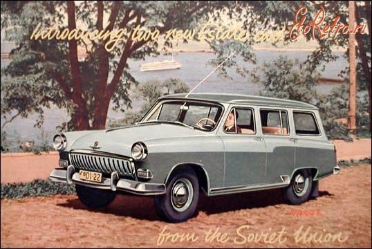 Рекламные плакаты автомобилей эпохи СССР — DRIVE2