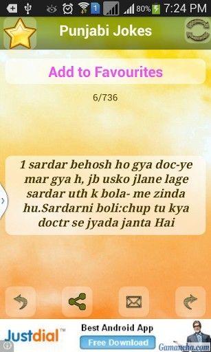Punjabi Jokes status