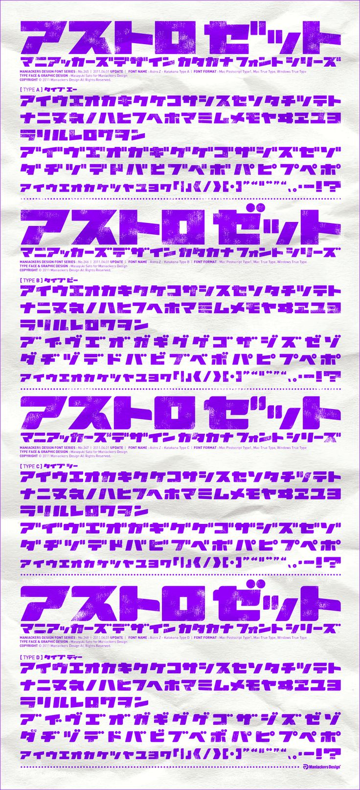 AstroZ-Katakana (4Type) | Maniackers Design | Design Font