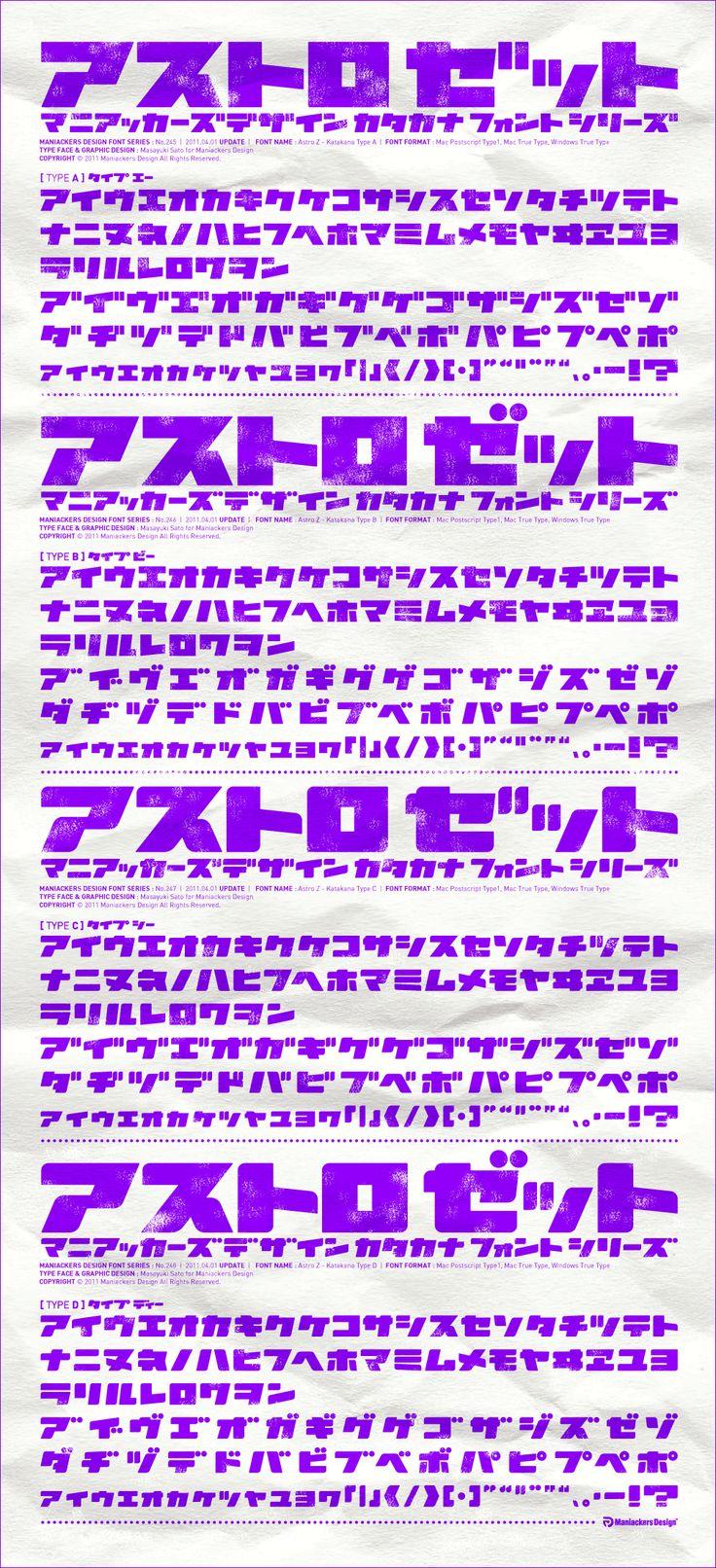 AstroZ-Katakana (4Type)   Maniackers Design   Design Font