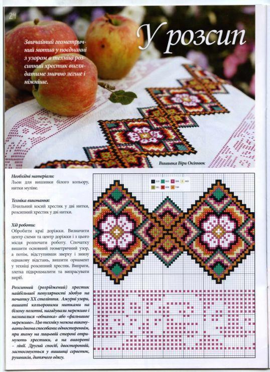 Gallery.ru / Фото #24 - 10 - mornela