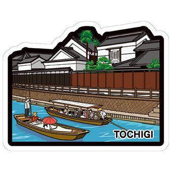 Gotochi Form card, Tochigi Prefecture | Post Office postal goods POSTA COLLECT
