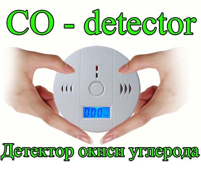 Envío libre alarma de monóxido de carbono detector/gas de carbón del hogar dispositivo de alarma/prevención de la intoxicación por monóxido de carbono/alarma de humo
