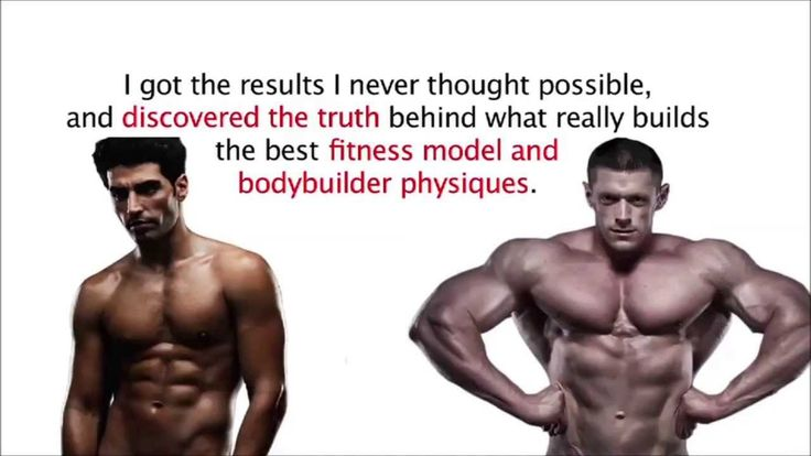 How To Gain Muscle - How to Build Ripped Shredded Muscle Fast