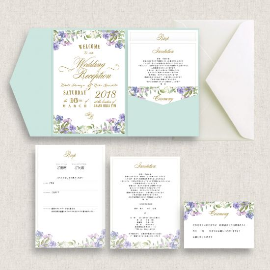 結婚式/招待状/ポケットフォルダー/海外風/おしゃれ/箔押し/花柄/ボタニカル/ラベンダー/ブルー/wedding/invitation/pocketfolder/lavender/blue