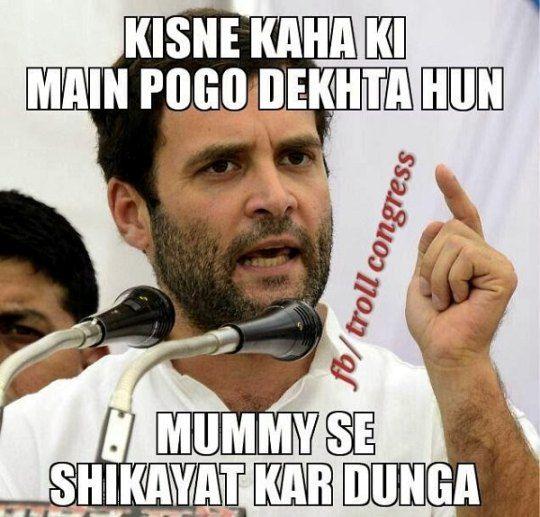 Rahul Gandhi best Funny cute image