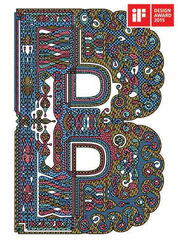 Tipografia Initials - DESIGN: Casa Rex - Gustavo Piqueira (Diretor de criação, design), Samia Jacintho e Deiverson Ribeiro (Design), Caroline Vapsys (Assistente de design)