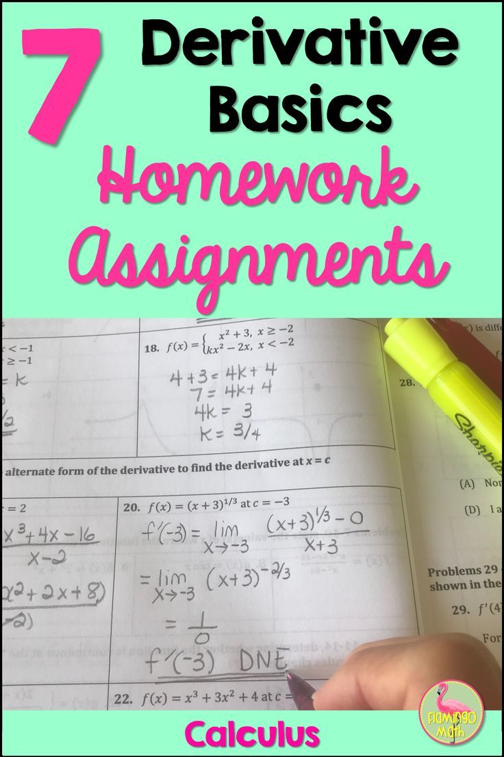This 7 Lesson Set Of Homework Assignments Is Perfect For You Ap Calculus Or Dual Enrollment Class There Is A Complete Set Ap Calculus Ab Calculus Ap Calculus