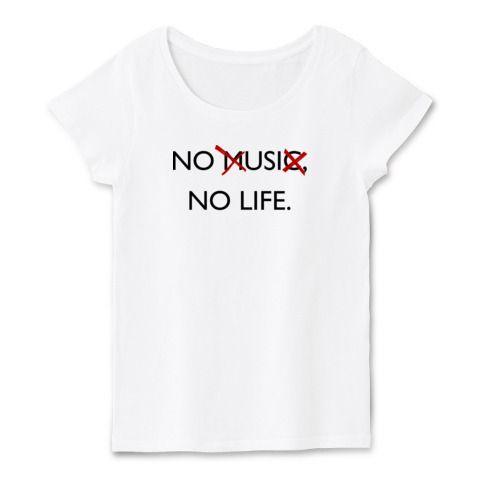 NO 牛, NO LIFE.(黒) | デザインTシャツ通販 T-SHIRTS TRINITY(Tシャツトリニティ)