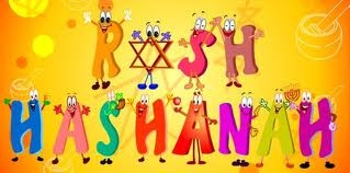 Happy Rosh Hashanah!  Healthy and good year!