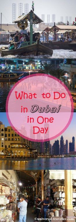 What to do in Dubai in one Day. Find here Dubai points of interest and places to visit in Dubai for example during a one day layover in Dubai. This Dubai guide provides tips on things to do in Dubai, what to do in Dubai, where to go in Dubai, activities in Dubai and tourist attractions in Dubai. Find here the best things to do in Dubai and the most interesting Dubai Tours.