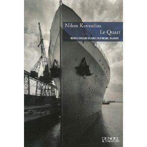 Librairie Goussainlivres | Le Quart, de Nikos Kavvadias