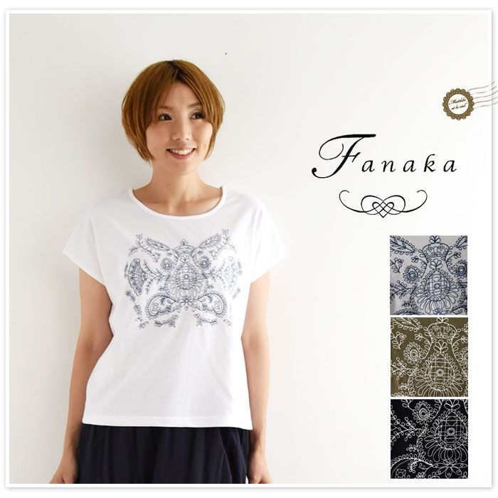【Fanaka ファナカ】 バンダナ 柄 刺繍 コットン ラグラン Tシャツ (61-2652-206)