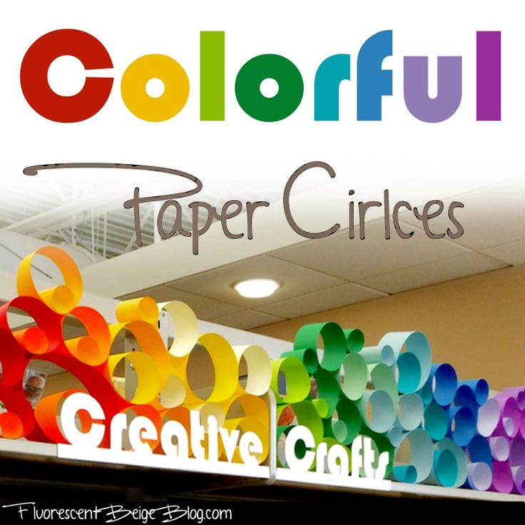 Library Display: Colorful Paper Circles