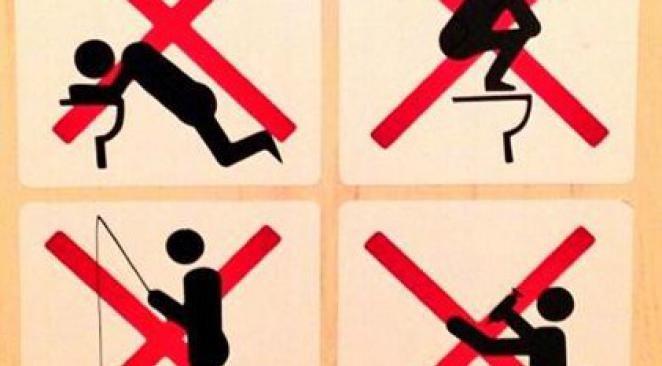 Jeux olympiques de Sotchi : interdiction de pêcher dans les toilettes