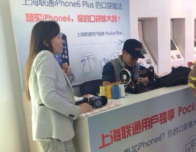 Chinese store makes sure that iPhone 6 Plus fits in your pocket - https://www.aivanet.com/2014/10/chinese-store-makes-sure-that-iphone-6-plus-fits-in-your-pocket/