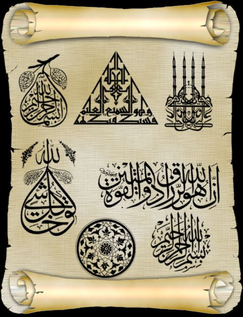 best 25 arabic calligraphy tattoo ideas on pinterest in arabic arabic tattoos and tattoo in. Black Bedroom Furniture Sets. Home Design Ideas